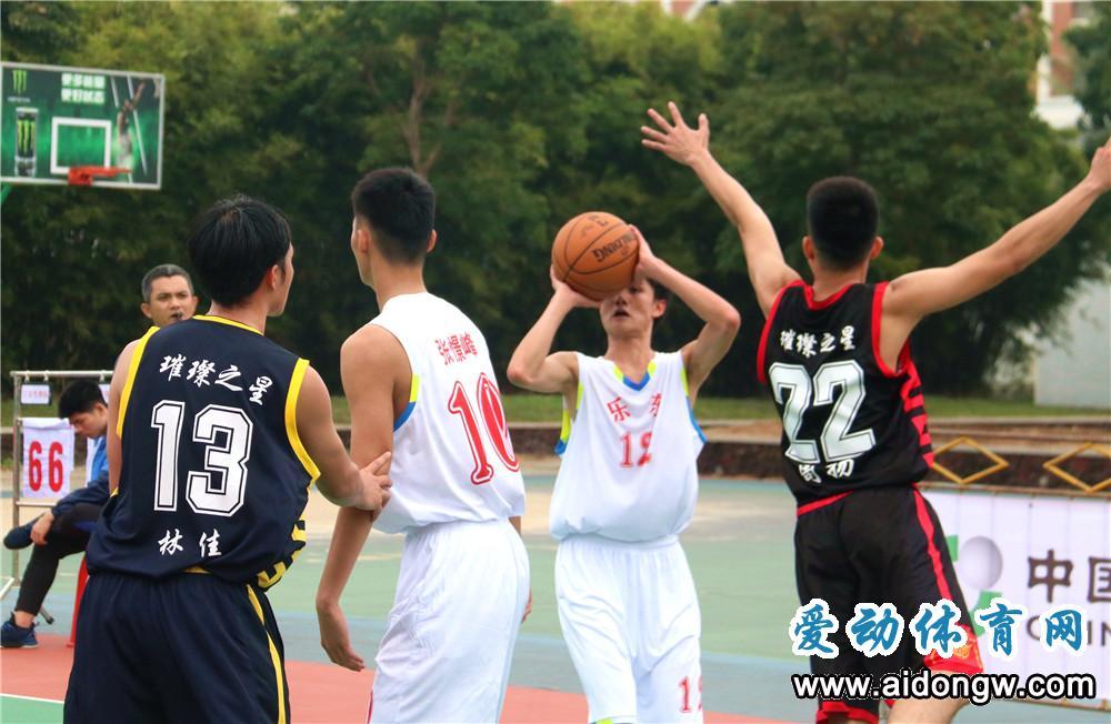 【图集】全民健身运动会篮球比赛