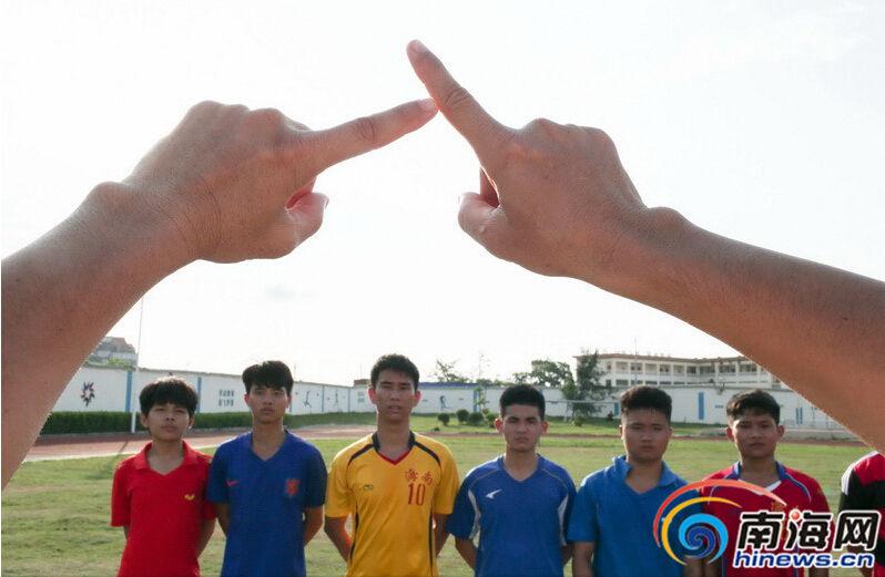 海南省聋人足球队:无声世界里的足球梦