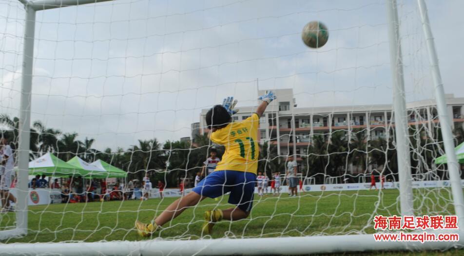 """""""谁是球王""""校园足球赛海南海选赛第二轮成绩播报"""