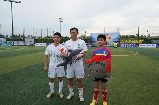 海南第二春足球俱乐部赛事•培训基地正式授牌