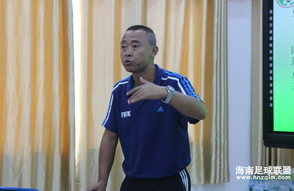 中国足协讲师刘巍将在第二春足球培训授课