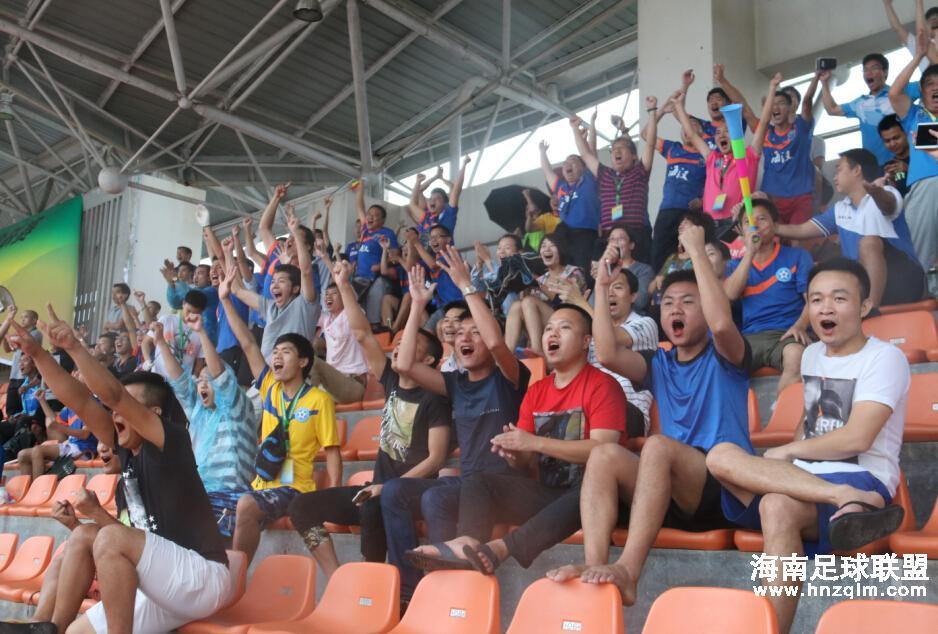 【号外!】海南省足球球迷协会决赛赛前报名、领取球票、球服安排