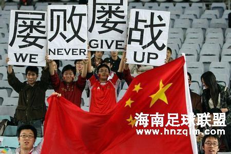 除了浮躁,中国足球还剩下什么