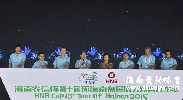[环岛赛]省文体厅厅长丁晖:把体育产业打造成海南支柱产业