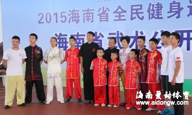 省武术公开赛落幕  省文体厅群体处处长刘平久:武术将走进校园