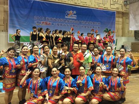 白沙队获海南省健身操舞一等奖