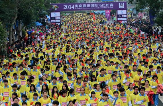 2015海南儋州国际马拉松赛报名启动 设全程马拉松、迷你马拉松
