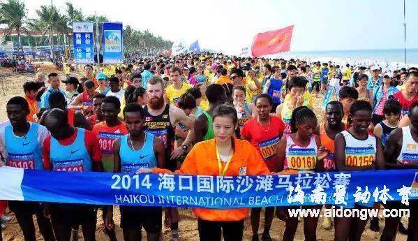 海口国际沙滩马拉松赛10月15日开始报名啦!