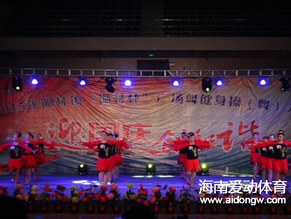 """陵水""""椰林杯""""广场舞激情对决 俏妈一展舞技争夺万元大奖"""