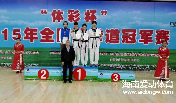 【跆拳道】全国跆拳道冠军高盼:7年追梦路刚刚开始