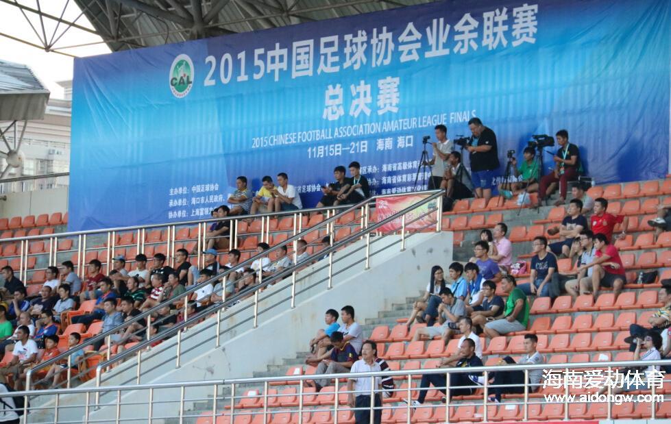 【球迷】特别提醒:省球迷协会会员需穿球迷服方可办理观赛证入场