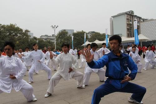 海南省首届社会指导员大赛20日海南大学联谊馆开幕