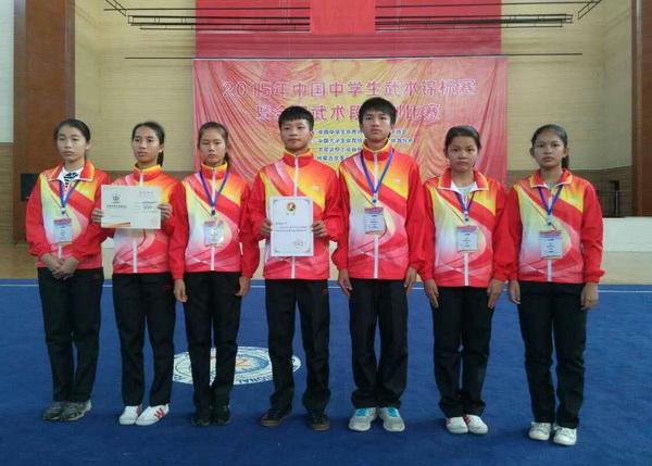 琼中武术队首参加中国中学生武术锦标赛获佳绩