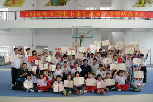 2014年全国青少年武术冬令营在广州番禺圆满落幕