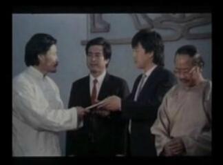 海南省武术协会公告