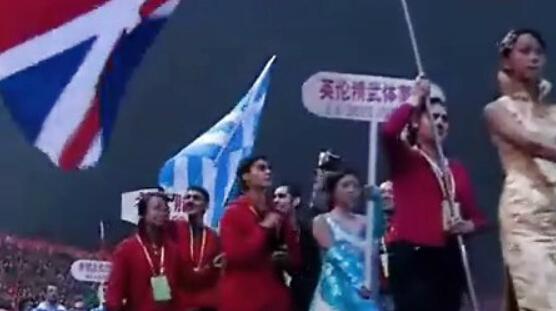 中国武术段位制系列教程宣传片