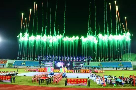 【运动会】陵水第三届体育运动会开幕 崇尚全民体育建设