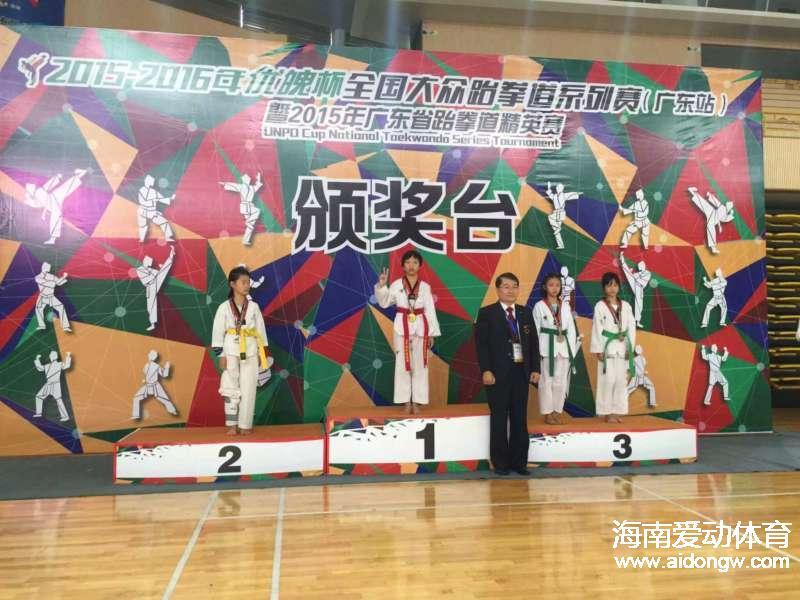 【跆拳道】全国跆拳道系列赛广东站圆满结束 海南队获2金2银1铜