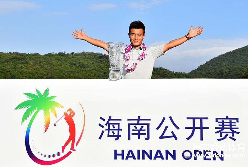 【高尔夫】海南公开赛龙泉谷风云对决  中国黑马张蕙麟大逆转夺冠
