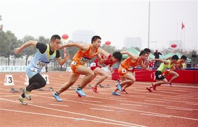 【田径】2015海南省大中专学生田径锦标赛12月4日开幕 全省33个代表队参加