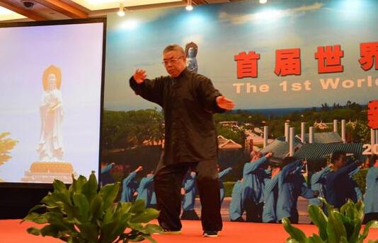 【武术】首届世界太极文化论坛将于2016年4月在海南三亚举行