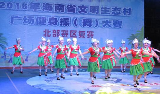 """海南省文明生态村广场健身操(舞)大赛复赛 """"候鸟""""队献舞姿"""