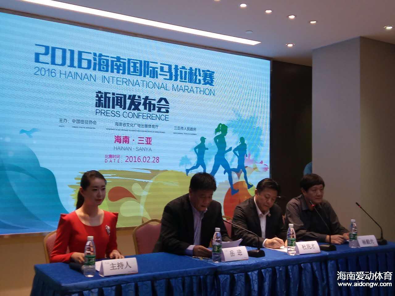 【跑步】海南国际马拉松赛将在三亚举行 力争3年获评全国金牌赛事