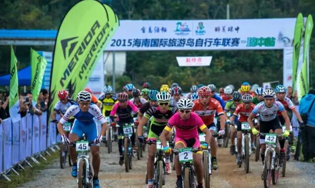 【自行车】海南国际旅游岛自行车联赛琼中站19日开赛