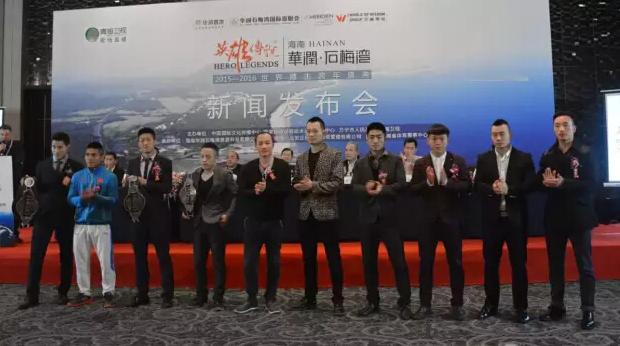 """【搏击】""""英雄传说""""世界搏击赛明年1月在海南石梅湾举行"""