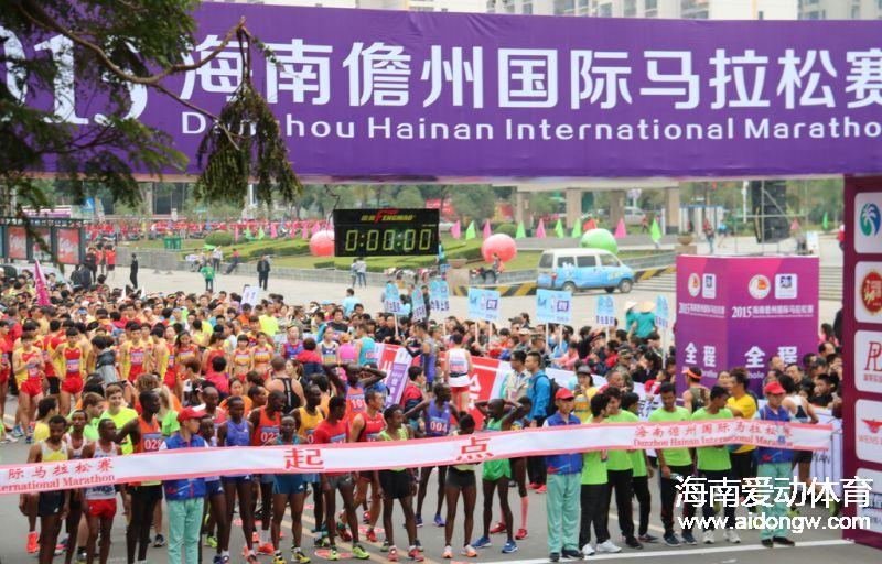 【跑步】儋州马拉松助推海南体育旅游大发展