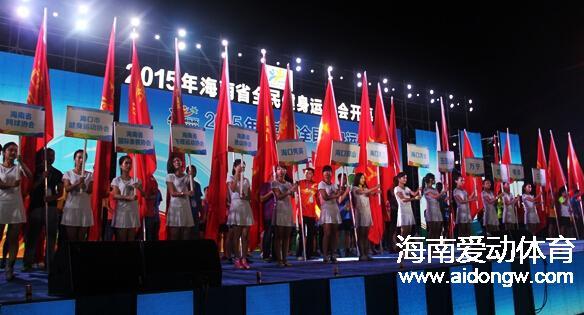"""【目标】全民健身列2016""""七大任务""""之首 海南省抓紧落实规划"""