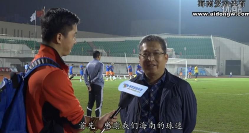 【视频】海南博盈海汉足球队负责人符松展望2016