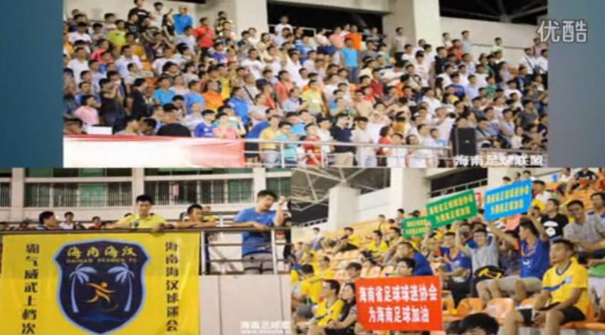 【视频】海南爱动体育—回顾2015