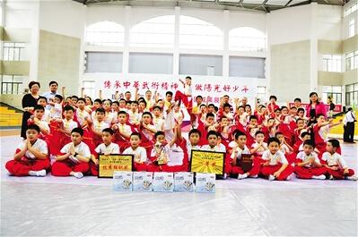 武术进校园成果展演比赛活动在琼海举行 8所学校参赛
