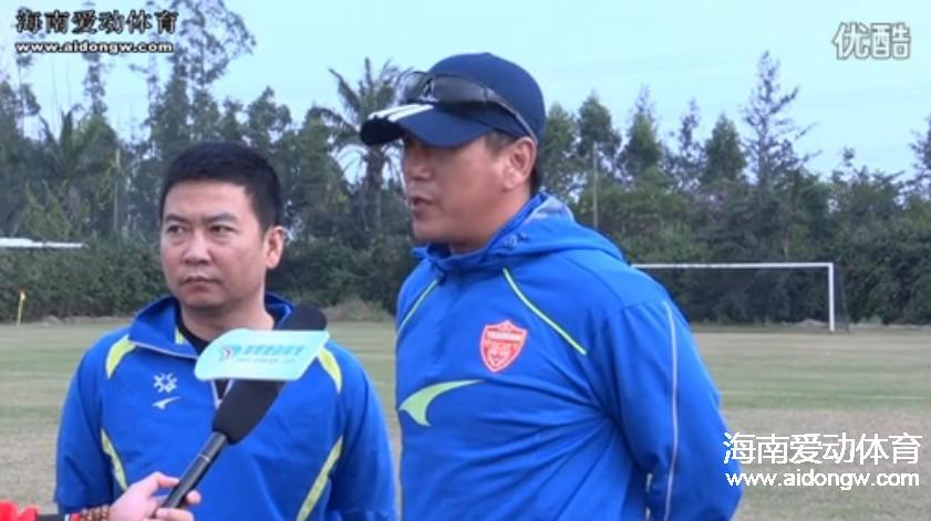 【视频】延边富德主帅接受采访 赞海南冬训福地