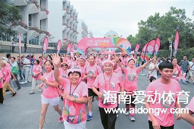 三亚社区乐跑赛为爱起跑