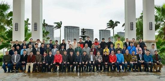 2015年中国中学生体育协会跆拳道分会年会在海口举行