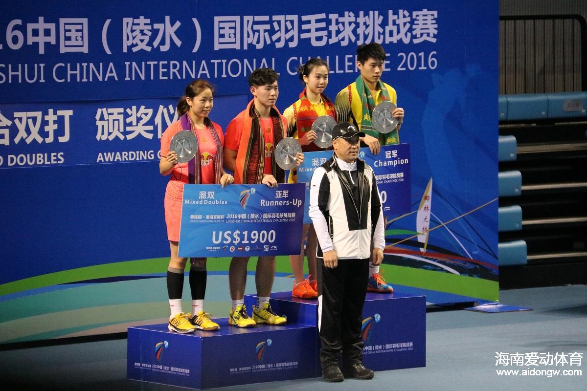 2016年中国(陵水)国际羽毛球挑战赛决赛上演中国队内战