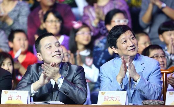 《谁是棋王》中国围棋民间争霸赛三亚站落幕 古力:民间业余棋手水平很高