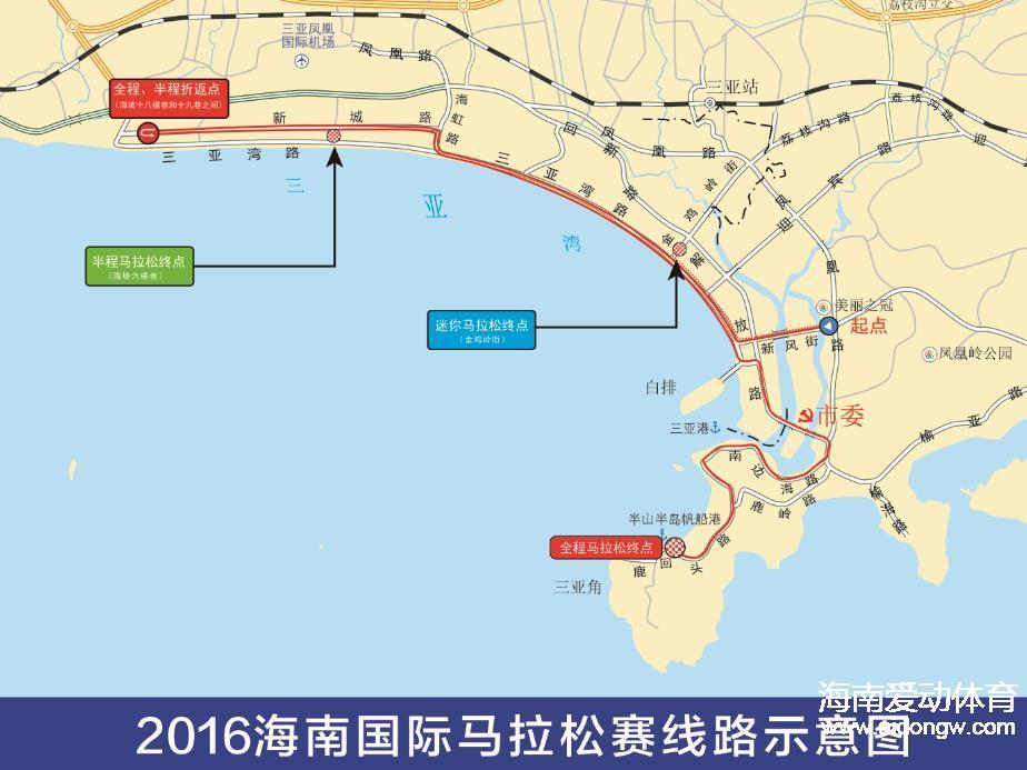 【马拉松】三亚旅游小伙伴们快看看!2月28日海南国际马拉松交通管制哪些路不通