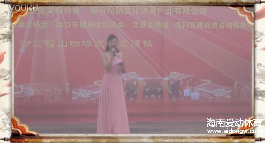 【视频】海南省体育大拜年 澄迈主会场