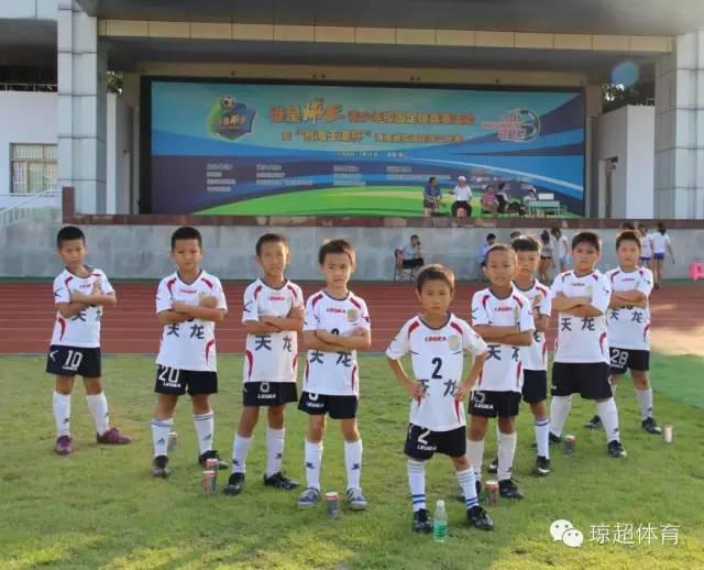 2016海南天龙足球俱乐部学期班开课啦!