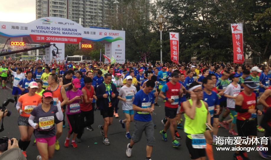 鸿州·2016海南国际马拉松赛成绩单