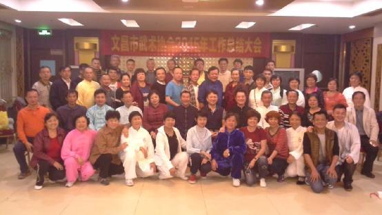 文昌市武术协会召开2015年工作总结会 刘怀良:将武术传统文化发扬光大