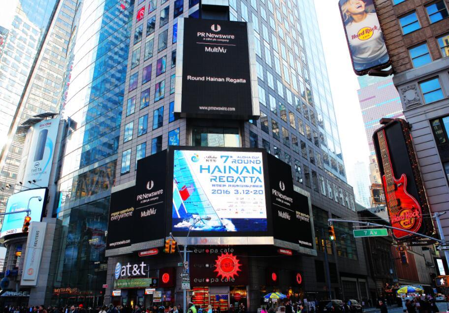 """""""阿罗哈杯""""第七届海帆赛形象广告震撼登陆纽约时代广场"""