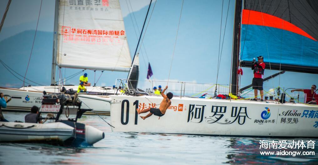 海帆赛:IRC1-3组各船队未明显拉开差距 场地赛雨中激战