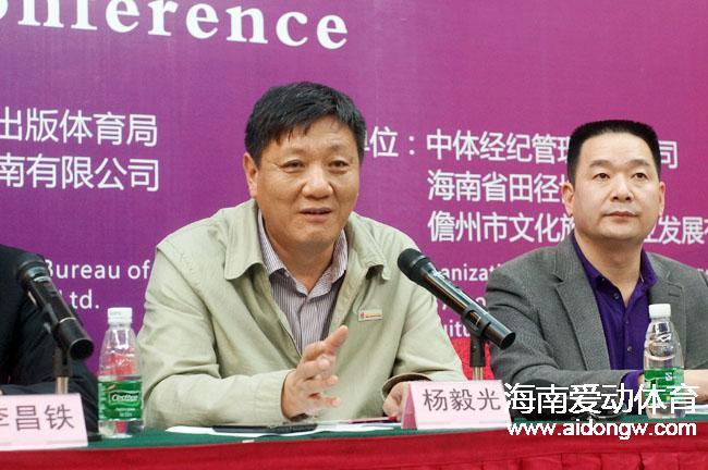 省文体厅副厅长杨毅光谈海南体育产业发展:形成多元开放竞争的市场格局