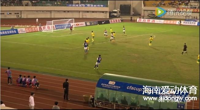 2016中国足协杯海口海汉VS江苏盐城全场集锦