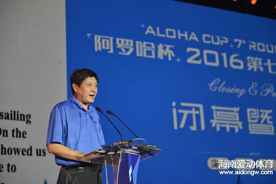 杨毅光:依托海帆赛 加速海南帆船产业战略布局