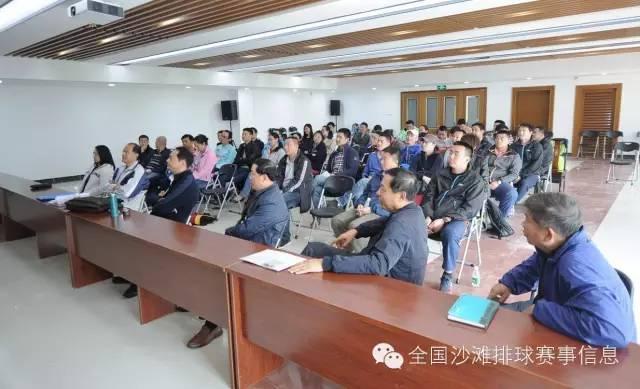 全国沙滩排球裁判员培训班在海南文昌继续举行